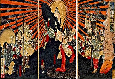 敬神|崇祖|尊皇|天照大神|大日本愛国団体連合・時局対策協議会